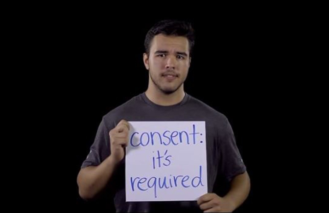 "GSEC Presents ""Consent: It's Required"""
